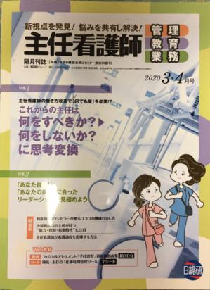 雑誌②.PNG